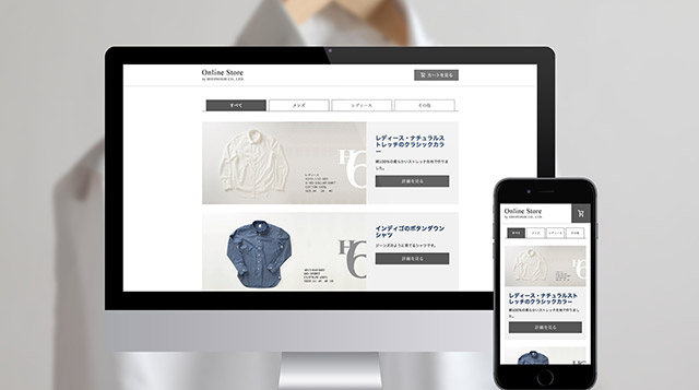Online Store by HITOYOSHI CO., LTD.